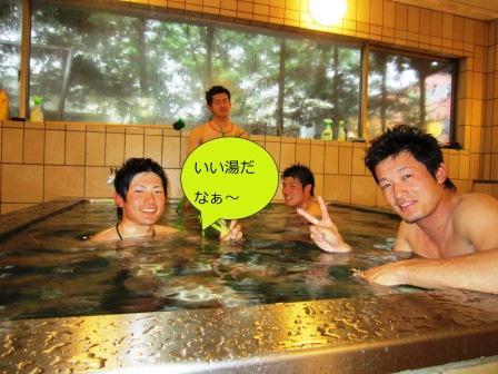 【左から西藤・斎藤隼・大塚(洋)・田村】